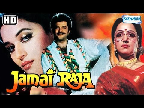 Xxx Mp4 Jamai Raja HD Anil Kapoor Madhuri Dixit Hema Malini Satish Kaushik Hindi Full Movie 3gp Sex