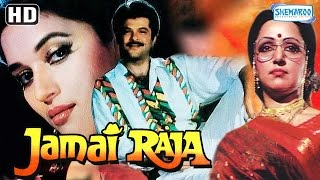 Jamai Raja {HD} - Anil Kapoor - Madhuri Dixit - Hema Malini - Satish Kaushik - Hindi Full Movie