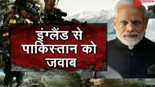 Bharat ki Baat, Sabke Saath: Modi recalls about India
