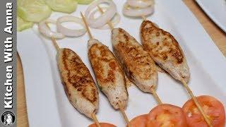 Chicken Reshmi Kabab on Tawa - Eid Special Reshmi Kabab Recipe - Kitchen With Amna