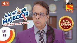 Aadat Se Majboor - आदत से मजबूर - Ep 33 - Full Episode - 16th November, 2017