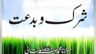 Maulana Qari Haneef Multani - Shirk Wa Bidat