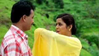 Tuzya Dolyatale Bhaav - Ghusmat Movie Song Official Promo