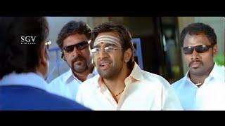 Chiru Sarja Asking job to Rangayana Raghu | Gandede Movie | Kannada Best Scenes