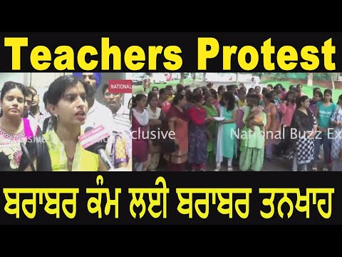 DEMAND FOR EQUAL PAY FOR EQUAL WORK BY COMPUTER TEACHER'S FROM THE DOUBLE FACED MODI GOVT.
