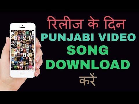 Xxx Mp4 Latest Punjabi Videos Song Download Full HD 3gp Sex