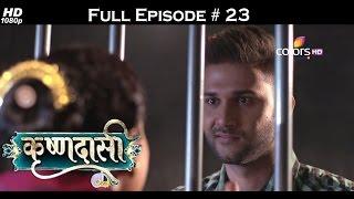 Krishnadaasi - 24th February 2016 - कृष्णदासी - Full Episode (HD)