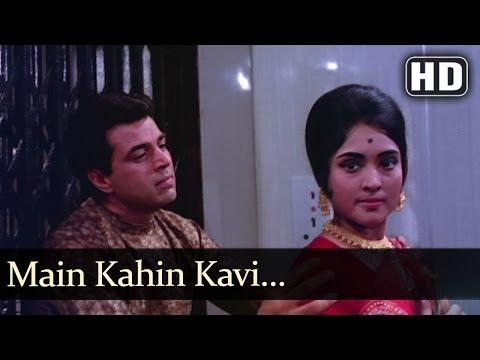 Main Kahi Kavi Dharmendra Vaijayantimala Pyar Hi Pyar Hindi Song
