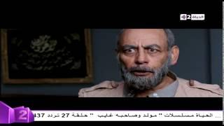 مسلسل دنيا جديدة - محاولة أحمد هارون لإقناع أحمد بدير بالرجوع عن طريق الجماعات الإرهابية
