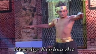 New Age Krishna Act - 1 | Harihar Dash