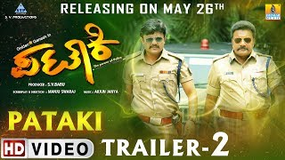 Pataki - Kannada Movie Trailer 2 | New Kannada Movie 2017 | Ganesh, Saikumar, Ranya Rao