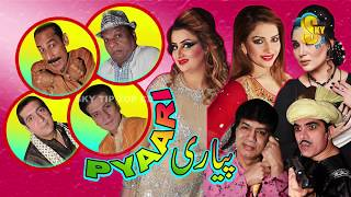 Pyaari full HD Drama| Zafri Khan, Iftikhar Thakur, Afreen Khan, Khushboo | New Full Stage Drama 2019
