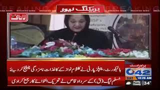 Qalsoom Nawaz nomination papers challenge