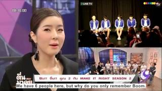 Make It Right Woody Talk Interview Eng Sub