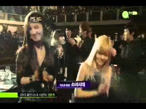 Sunny and Sungmin Moments @ GDA 2010