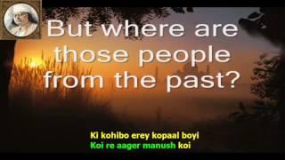 Ganga Shindhu Narmada Karaoke