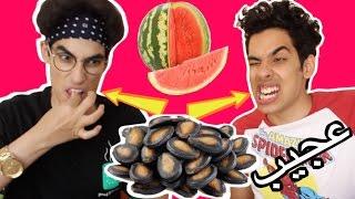 نجرب حلويات فلبينية | فصفصنا البطيخ!!