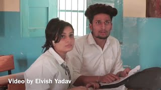School Baklol video part-3 | bakol madam bakol bachche