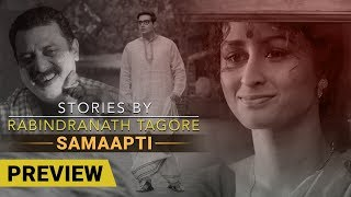Stories By Rabindranath Tagore | Samaapti - Preview