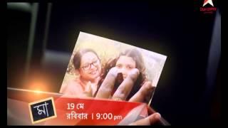 Maa Maha-episode, 19th May at 9 pm