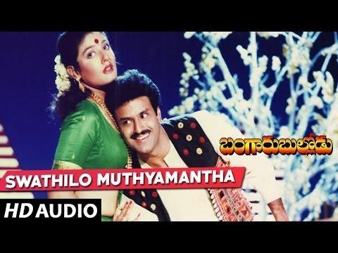 Xxx Mp4 Swathilo Muthyamantha Full Song Bangaru Bullodu Balakrishna Raveena Ramya Krishna Telugu Songs 3gp Sex