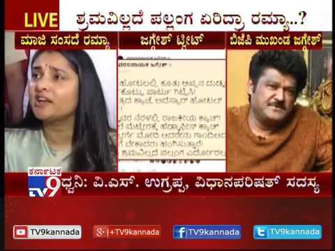 Actor Jaggesh Hits Out Ramya for Her 'POT' Tweet Against Modi, Says She Doesn't Know Kannada