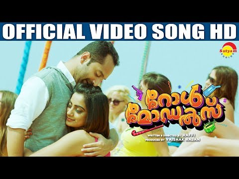 Xxx Mp4 Theru There Official Video Song HD Film Role Models Fahadh Faasil Namitha Pramod 3gp Sex