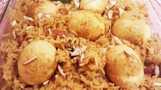 এক্সক্লুসিভ মজাদার ডিম্ বিরিয়ানী রেসিপি || Exclusive Egg Biriyani Recipe