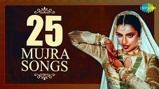 Top 25 Songs of Mujra | मुजरा के 25 गाने | HD Songs | One stop Jukebox