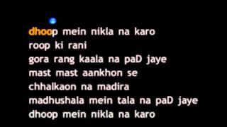 Dhoop Mein Nikla Na Karo