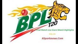 BPL live streaming rajshai vs silet sixer