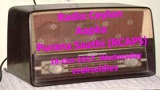Radio Ceylon 18-10-2017~Wednesday Morning~02 Purani Filmon Ka Sangeet  -
