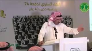 رئيس أرامكو السابق عبدالله جمعه يحكي واقعة بعد التقاعد وانه كيف حاله من بعد حياة الترف