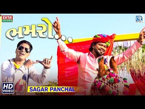 Xxx Mp4 BHAMRO Dj Lagna Geet Full Video New Gujarati Song 2019 Sagar Panchal 3gp Sex
