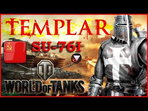 SU-76I Soviet TD Tier 3: Prokhorovka: World of Tanks Xbox One PS4: Rare Tank Gamplay