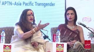 KLF-2016: Transgender Rights (6.2.2016)