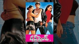 Girl Friend Full Length Movie || గర్ల్ ఫ్రెండ్ సినిమా || Rohit, Anitha Patil, Ruthika, Babloo