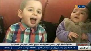 عائلة جزائرية تتكون من 4 افراد ضمن ضحايا حادث الطائرة المصرية المنكوبة