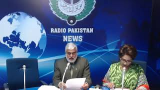 Radio Pakistan News Bulletin 8 PM  (22-09-2018)