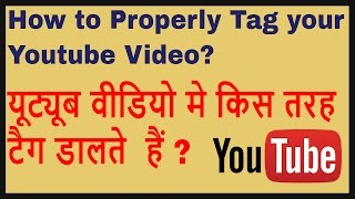 How to Perfectly Tag Your Youtube Video in Hindi