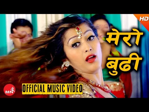 Xxx Mp4 New Nepali Teej Song 2073 Meri Budi Dekhaudai Khuman Adhikari Narayani Rokaya Trisana Music 3gp Sex