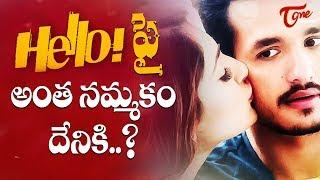 Nagarjuna Over Confidence About Hello Movie #FilmGossips