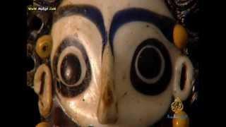 الفيلم الوثائقي الرائع قرطاج المحرقة الرومانية مدبلج