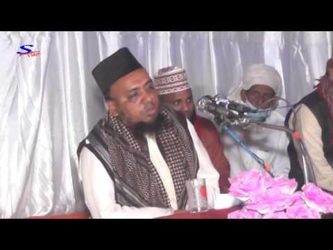 Xxx Mp4 মাইজ ভাণ্ডারী সম্মেলন মিরেরখিল Sarafbhata Rangunia Chittagong 3gp Sex