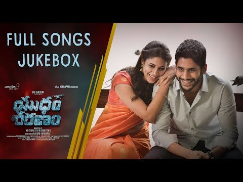 Yuddham Sharanam Full Songs Jukebox - Chay Akkineni, Lavanya Tripathi | Telugu Songs 2017