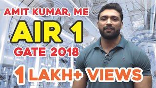 AMIT KUMAR, ME, AIR 1, GATE 2018