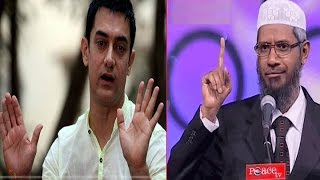 Dr Zakir Naik Strongly Agree With Amir Khan Over P.K Movie Believing in (One God Concept) 2016