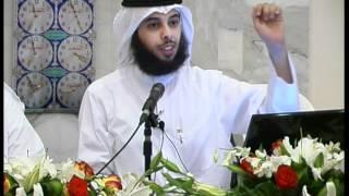 وجه النبي عليه الصلاة والسلام للشيخ مشاري الخراز