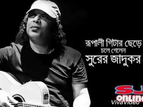 Xxx Mp4 বাংলা গান সাকিব খান ২০১৮ ১০ ২২ 3gp Sex