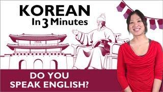Learn Korean - Do you speak English?